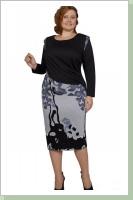 Женская Одежда Больших Размеров Из Германии